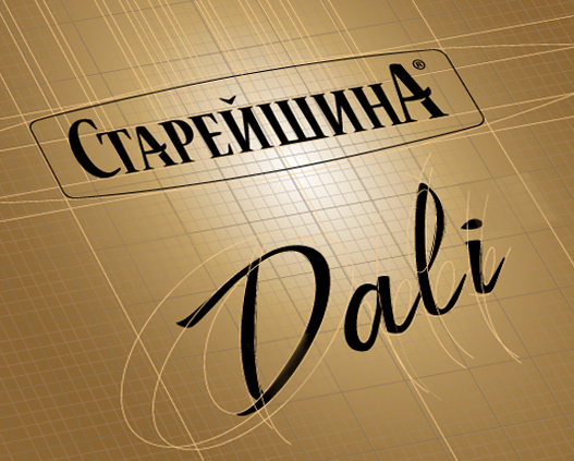 Dali_Logo_Development.jpg