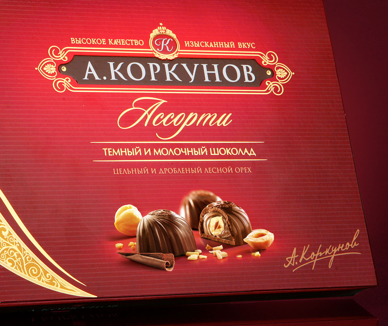 korkunov-packaging-detail-01.jpg