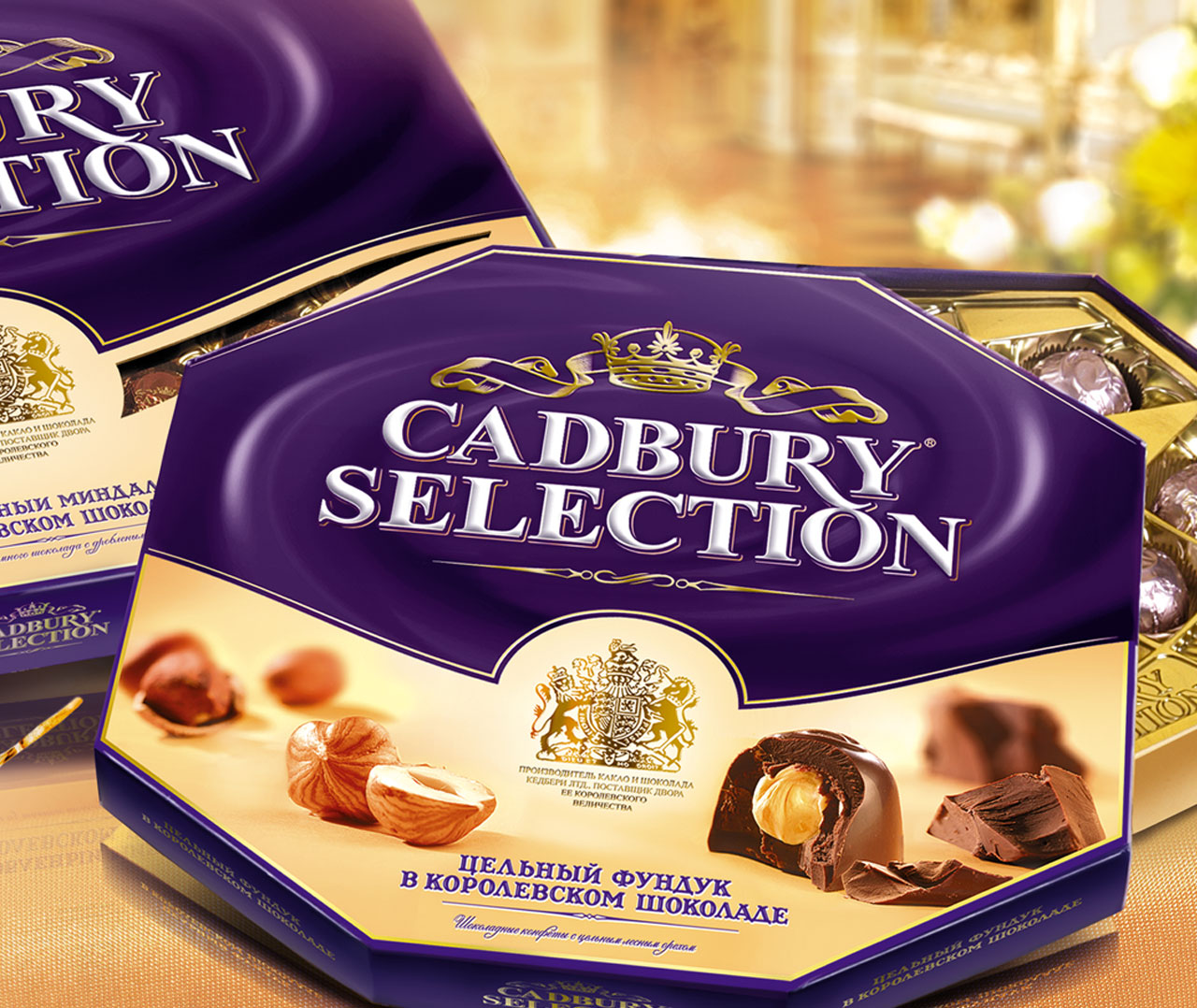 cadbury-photo-pack.jpg