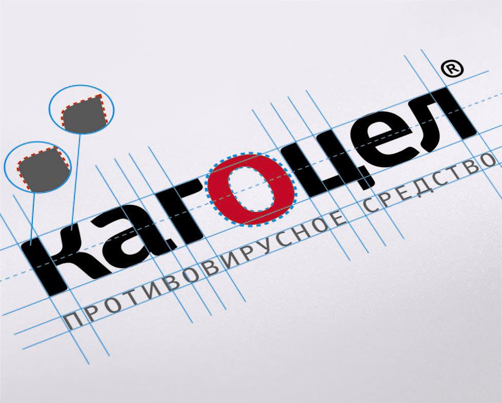 527_423_postroenie-logo.jpg
